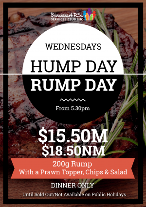 Wednesday Hump Day Rump Day4